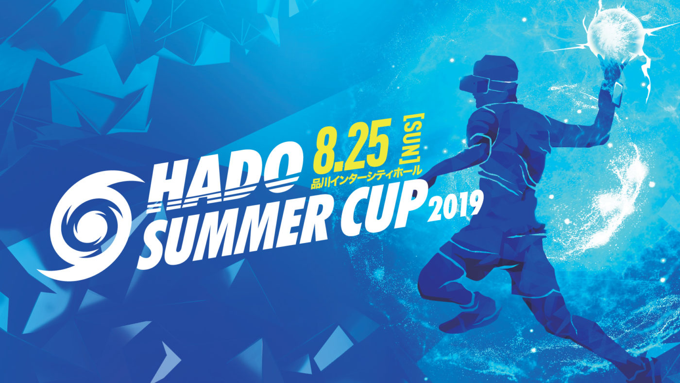 【HADO, Leading-edge AR sports】Official announcement unveils 8 finalists in HADO SUMMER CUP 2019 for No.1 title of summer season!