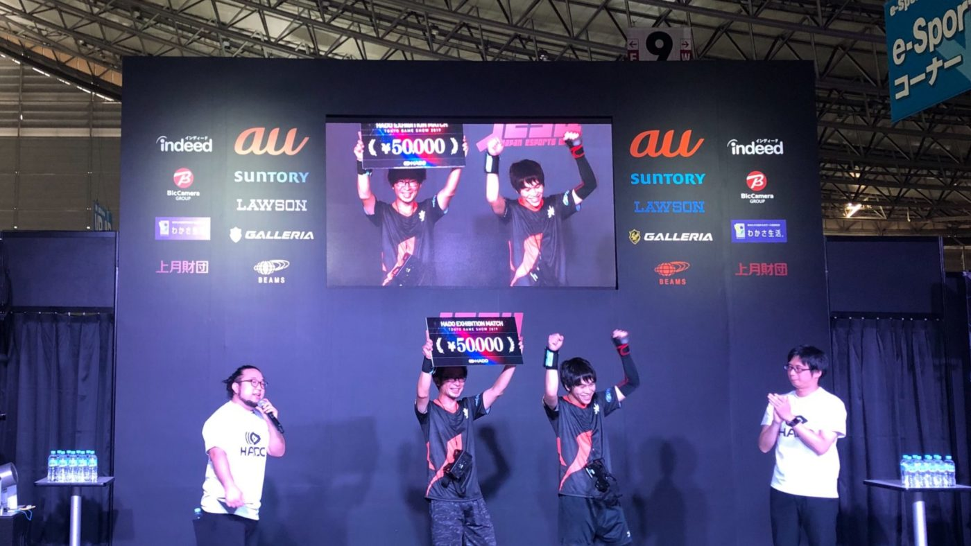 First HADO Event at the Tokyo Game Show as an Official Member of Japan eSports Union (JeSU)