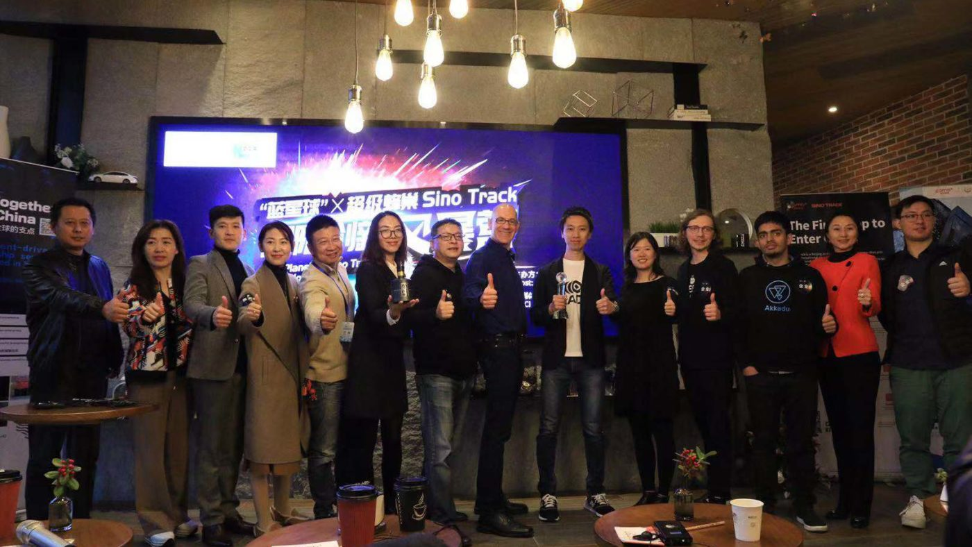 HADO Wins the Pitch Roadshow at Blue Planet × Sino Track Innovation Camp!