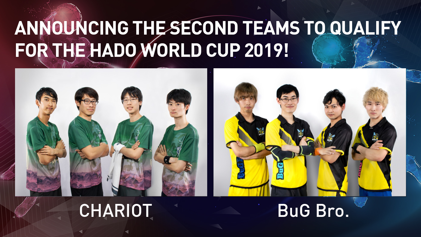 Two More Teams Qualify for the HADO WORLD CUP 2019!
